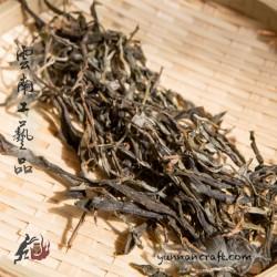 2020 Laowu Shan - Gushu