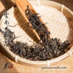 Wu Liang Shan Zi Ya Hong - sun dried