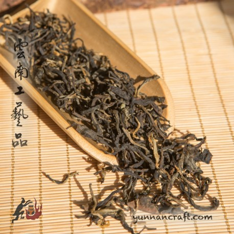 Wu Liang Shan Hong - sun dried