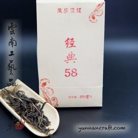 Classic 58 Feng Qing - 250g