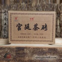 2019 Yongde Gong Ting Zhuan - 250g