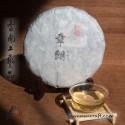2019 Zhang Lang Gu Shu - 200g