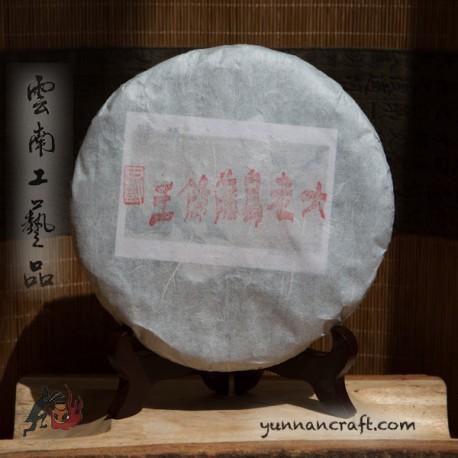 2019 Da Laowu - Gushu 200g