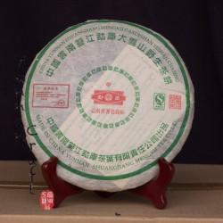2006 Мэнку Жунши - Да Сюэ Шань