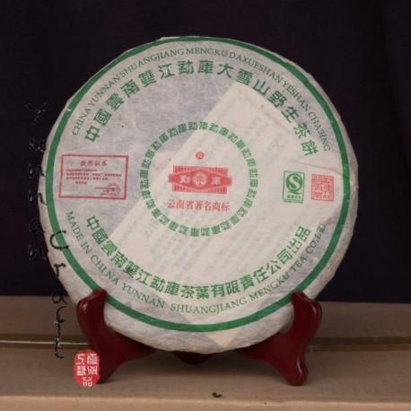 2006 Da Xue Shan