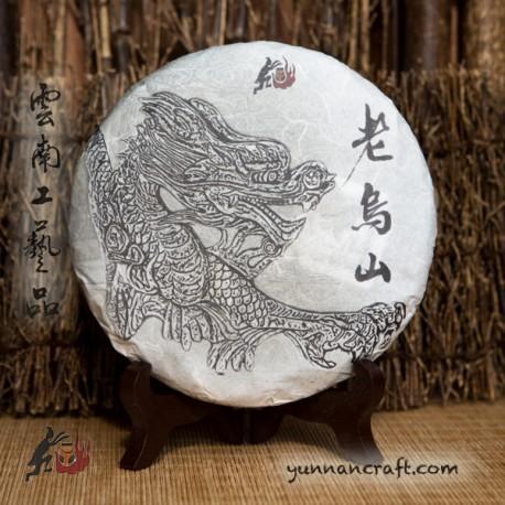 2020 Laowu Shan - 200g