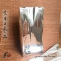 Inner aluminium bag - 10pc.