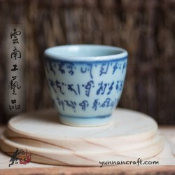40ml cup - Tibetan