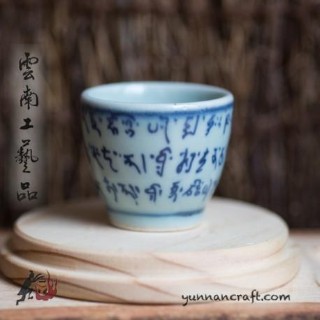 40 мл Тибетская Чашка