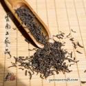 2016 Yiwu Shu Puerh - Special grade