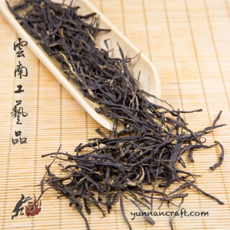 Zi Juan Hong Cha ( purple variety )