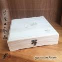 Деревянная Коробка для Пуэра
