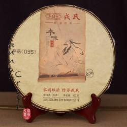 2016 Мэнку Жунши – Бэн Вэй Да Чэн