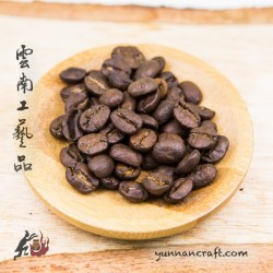 Baoshan Coffee - 454g
