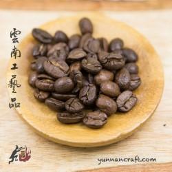 Simao Coffee - 454g