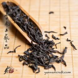 Qin Lan Xiang Wuyi Shan - 8g
