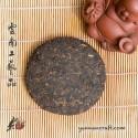 2018 Lincang Xiao Bing Shu - 100g