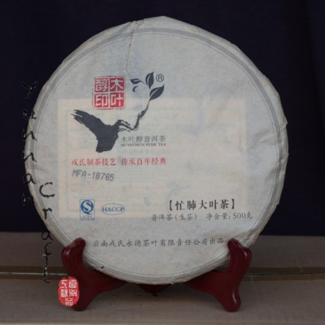 2013 Mang Fei Gu Shu