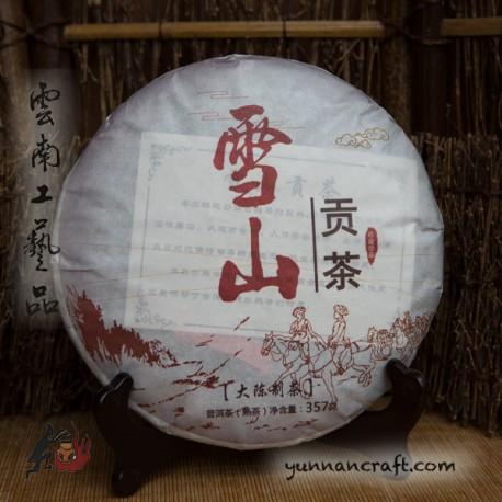 2019 Yongde Shu Puerh