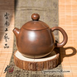 Zitao Teapot - Long Dan 105ml