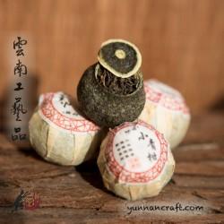 2020 Menghai Shu Puer in Mandarin