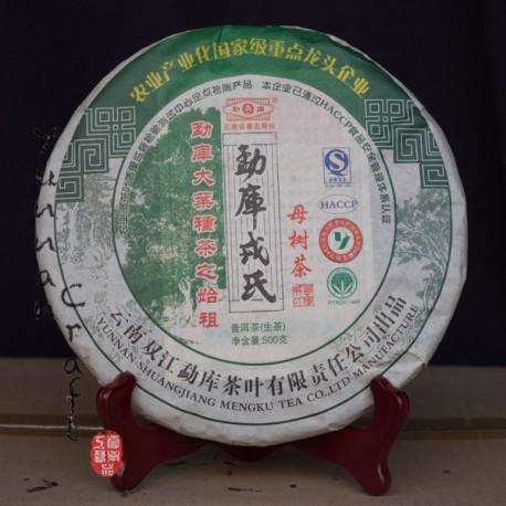 2010 Mu Shu Cha