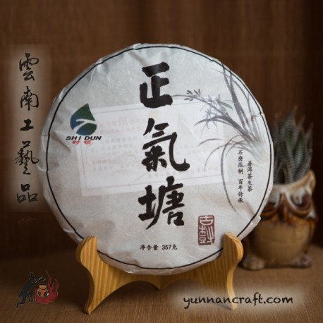 2020 Zheng Qi Tang - Arbor