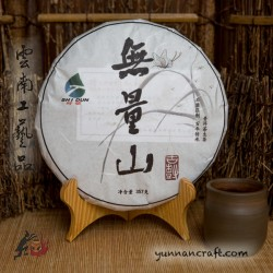 2020 Wuliang Shan Arbor
