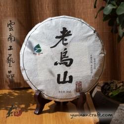 2020 Laowu Shan Gushu 200g