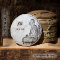 2020 Zi Jiuan Shai Hong Black - 100g