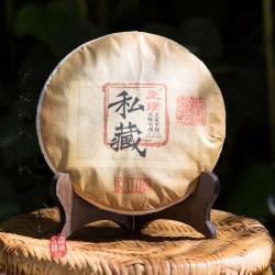 2016 Wen Shan Ding