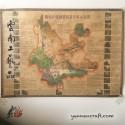 Карта Юньнаньских Чайных Гор
