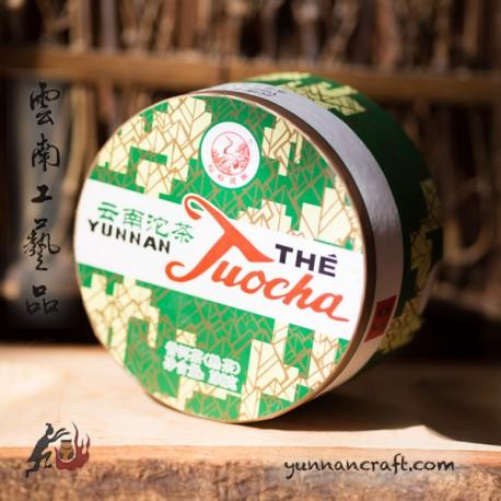 2017 Xia Guan Yunnan Tuo Cha