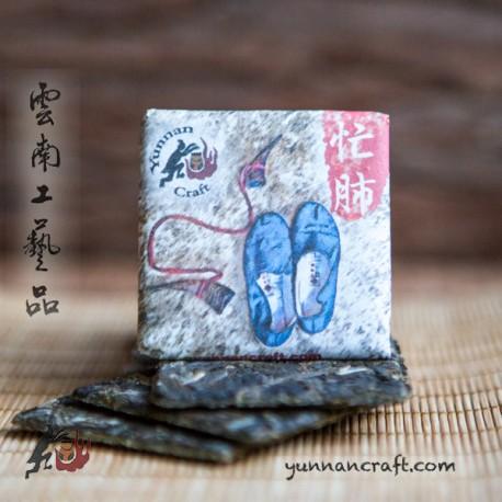 2020 Mangfei Zhuan - 8g