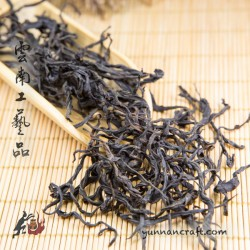 Wild Old Tea Trees - Feng Qing Black Tea