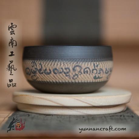 80ml Dai Tao Cup - Script