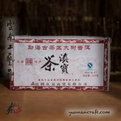 2009 Dian Bao Cha Shu Puerh Brick - 750g