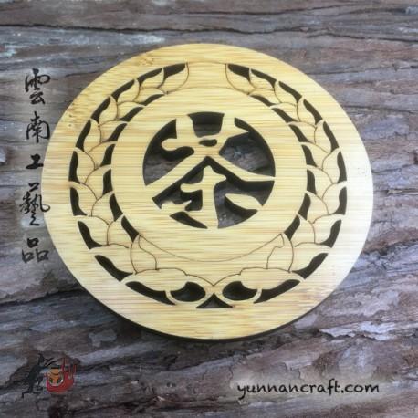 Bamboo tea cup plate - Cha 茶