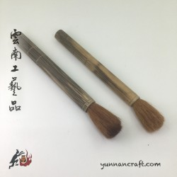 Bamboo brush for tea ceremony