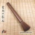 Wooden brush for tea ceremony