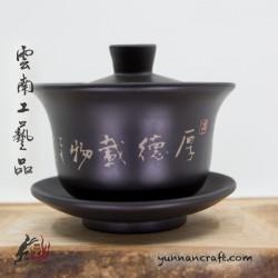 Цзяньшуй Цзы Тао Гай Вань Украшенный - 120мл