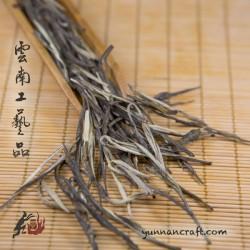 Xiang Zhen - 1st. harvest