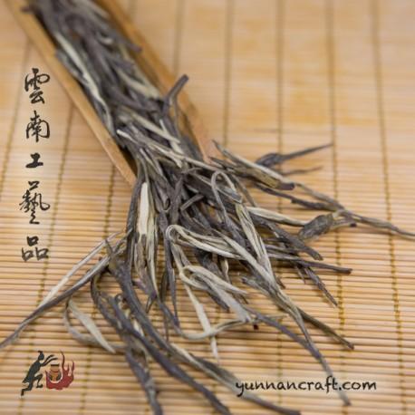 Сян Чжэнь - 1-й. урожай