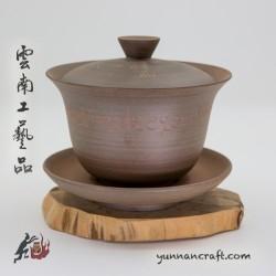 190ml Dai Tao Gaiwan - Script