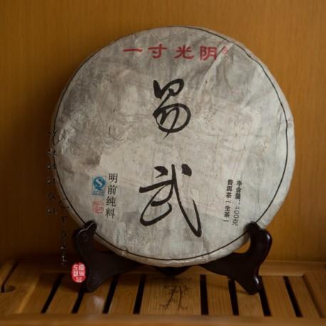 2012 Yi Wu