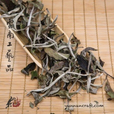 2021 Bai Mu Qing - white