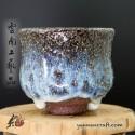 130ml Dai Tao Cup