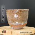 72ml Dai Tao Cup