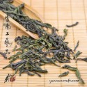 Liu An Gua Pian - premium