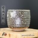 75ml Dai Tao Cup